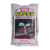 粒状生石灰20kg(JA用)